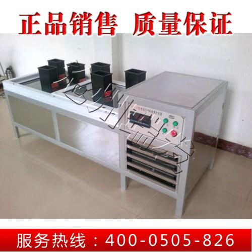 水泥全自动恒温养护水箱, 水泥水养护箱,水泥胶砂试体